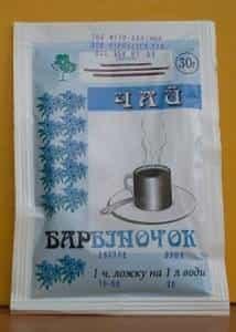 Чай Барвиночек