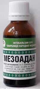 Мезоадан
