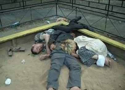 25 жителей России умерли после употребления концентрата для ванн, - Следком РФ - Цензор.НЕТ 5670