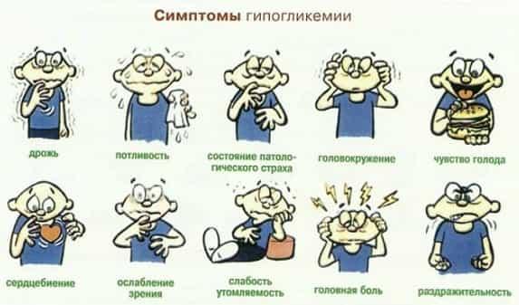 запах изо рта у детей 3-4 года
