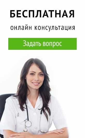 фото у г инеколога